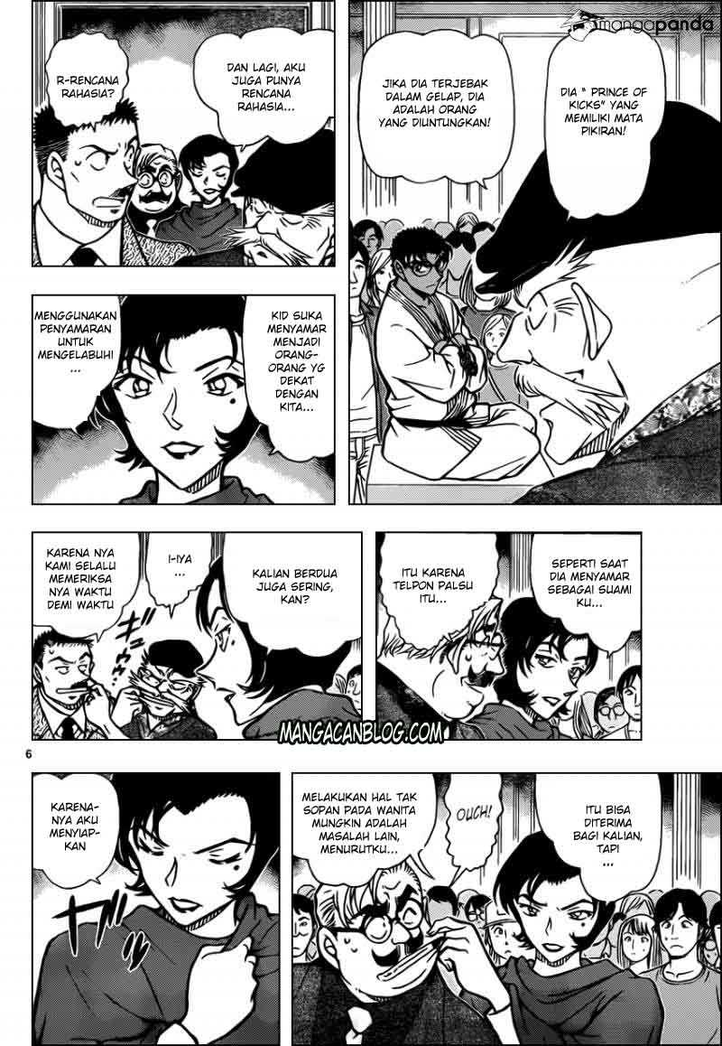 Komik detective conan 863 - blackout 864 Indonesia detective conan 863 - blackout Terbaru 6|Baca Manga Komik Indonesia|Mangacan
