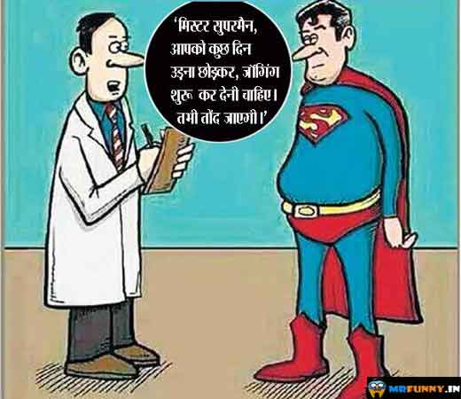 funny-indian-superman