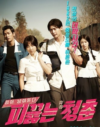 Download Korean Movie Hot Young Bloods 2014 Subtitle Indonesia