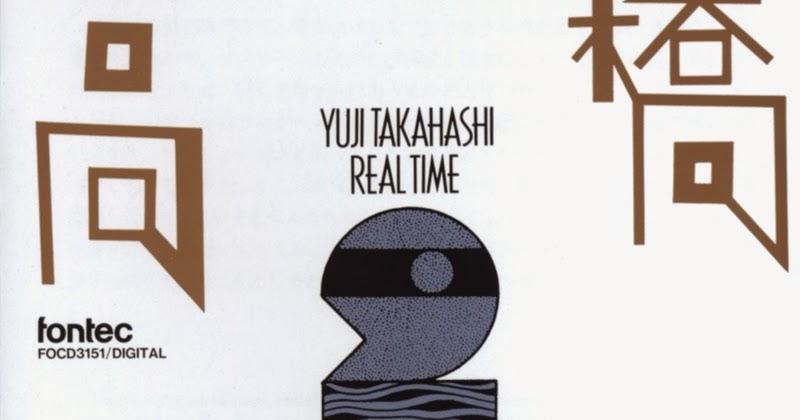 Masahiko Togashi - Yuji Takahashi - Twilight