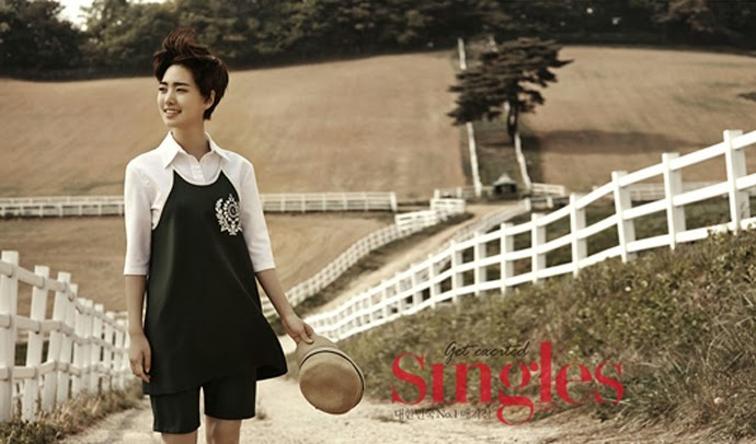 Jin Se Yeon - Singles June 2014