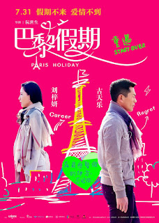 Nonton Film Paris Holiday (2015) Sub Indo