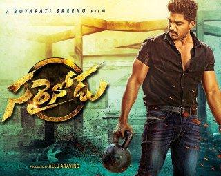 Boyapati allu arjun Sarrainodu Telugu Movie