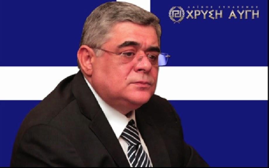 """Ηχογραφημένο μήνυμα Ν.Γ. Μιχαλολιάκου: """"Ψηφίζουμε Χρυσή Αυγή για μία Ελλάδα ελεύθερη και εθνικιστική"""" - ΒΙΝΤΕΟ"""