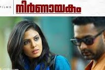 Nirnayakam 2015 Malayalam Movie Watch Online