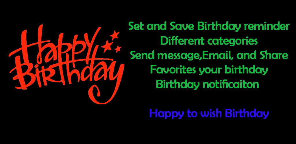 Happy Birthday(New)