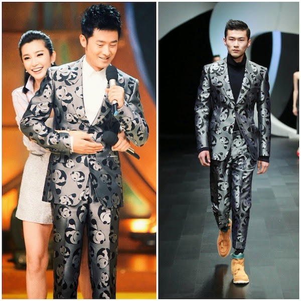 Ren Quan [任泉] Wang Yutao [王玉涛] panda print men fashion suit 李冰冰 任泉《天天向上》TV Programme Beijing China