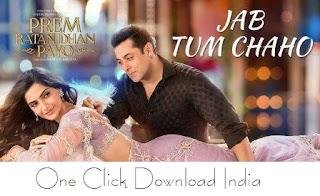 Jab Tum Chalo Song Lyrics