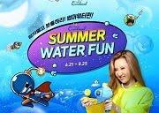 Everland Summer Water Fun Festival