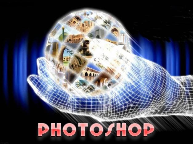 Photoshop русская версия с ключом cs6