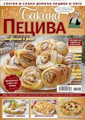 Bakina peciva - aktuelno izdanje:)