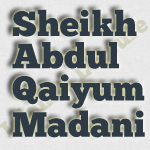Sheikh Abdul Qaiyum Madani Bangla Waz MP3