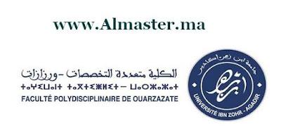 master fpo 2016