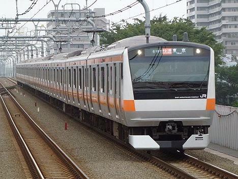 レール7~切符補充券珍行先~: 中央線 快速 東京行き E233系 .... レール7~切符補充