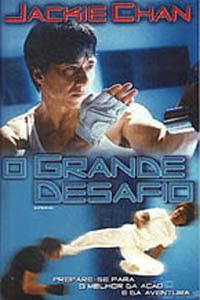O Grande Desafio Trial Áudio 1999