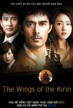Phim Phim Cái Chết Bí Ẩn | Nhật Bản