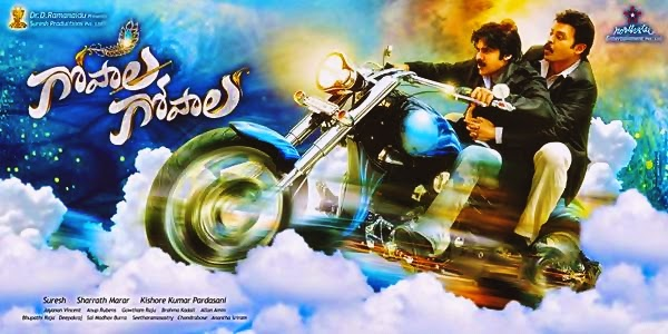 GG gopala gopala first look new motion poster telugu movie details