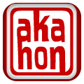 Akahon