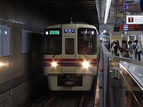 臨時区間急行 若葉台行き1 9000系幕車(AKB臨)
