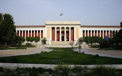 Φεστιβάλ στο προαύλιο του Εθνικού Αρχαιολογικού Μουσείου