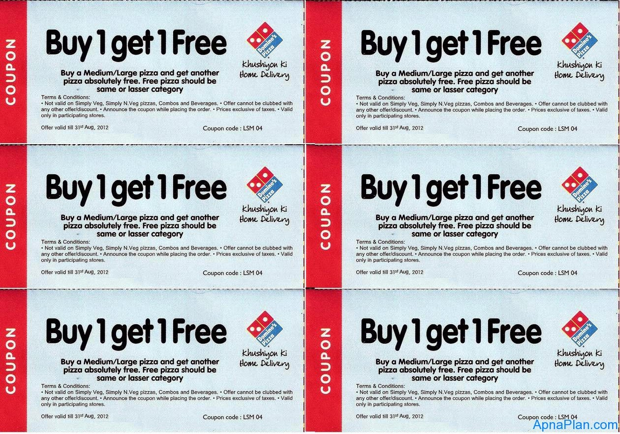 Mcdonalds coupons online india