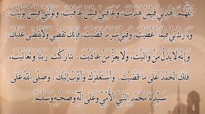 hadist - fiqih - fakta wahabi