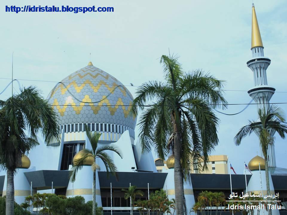 Arkib Negara Malaysia