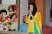 Hrudayam Ekkadunnadi Audio Success Meet-thumbnail-7