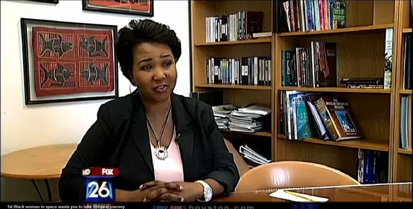 July 2012 ~ Souls of Black Women