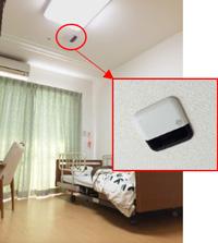 コニカミノルタ 呼吸停止 検知システム 介護施設 在宅 センサー