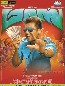 Massu Engira Masilamani (2015) Tamil Full Movie