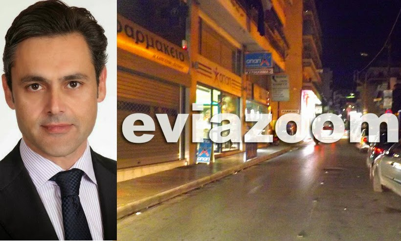 Χαλκίδα: Αυτοκίνητο παρέσυρε τον πατέρα του Γιάννη Μπάκα και εξαφανίστηκε (ΦΩΤΟ)