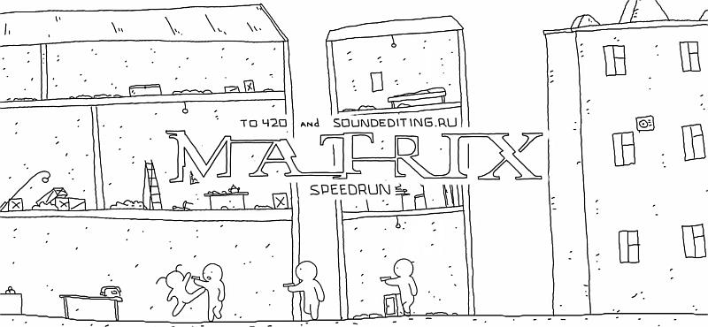 Die Matrix in 60 Sekunden