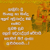 We wish you a very happy and prosperous Sinhala & Tamil new year