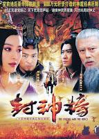Phim Phong Thần Full 2011 Online