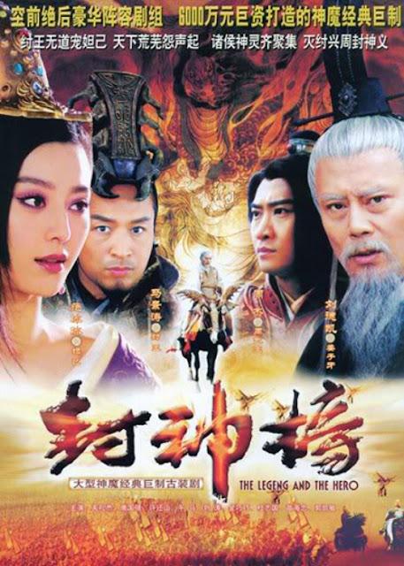 Phim Phong Thần Trên VTV2