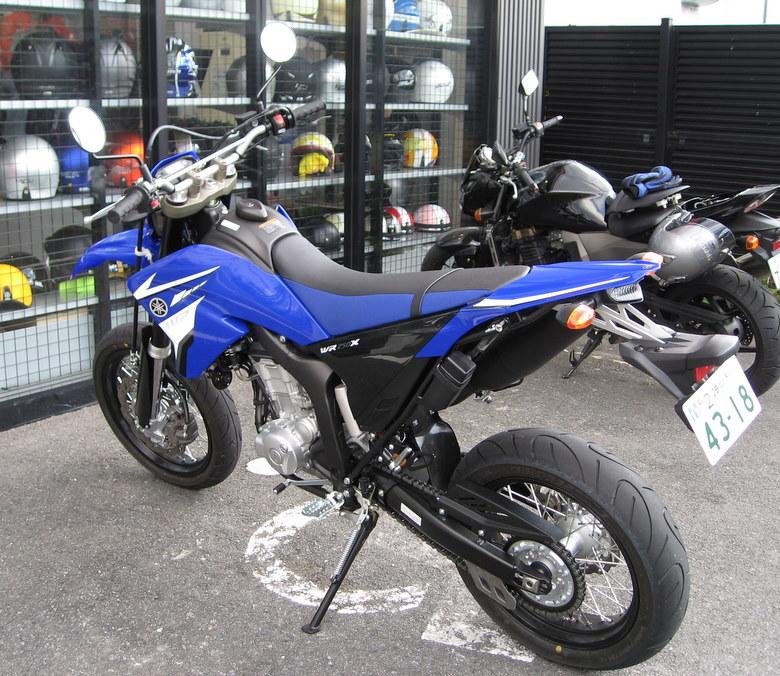 Modifikasi Motor Yamaha Rzr