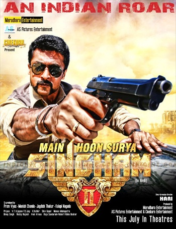 Singam 2 2013 Dual Audio Bluray Download