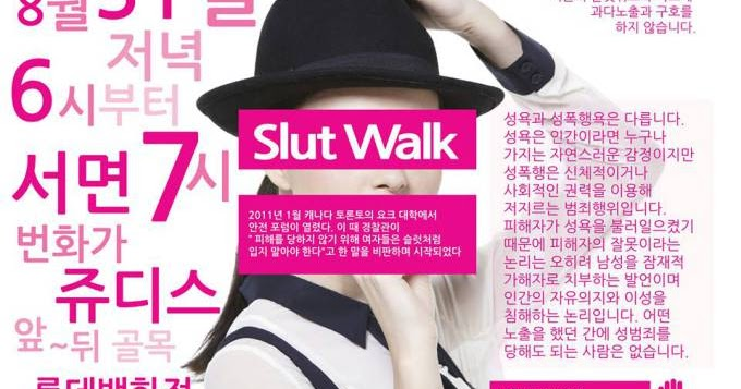 Woman Busan