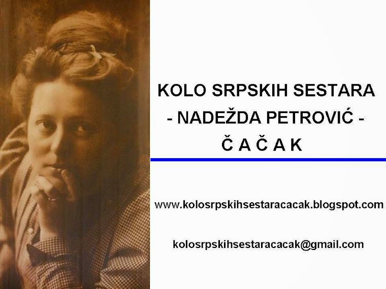 KOLO SRPSKIH SESTARA CACAK