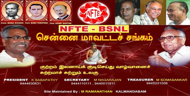 NFTE BSNL CHENNAI