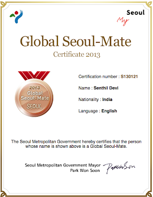 certificate of global seoul mate