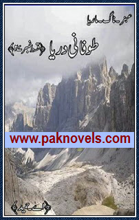 Toofani Darya  Urdu Novel by A Hameed