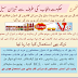 Punjab Food Authority sealed Qadyani (Ahmadi) Shezan International owning to fungal growth food n fruits