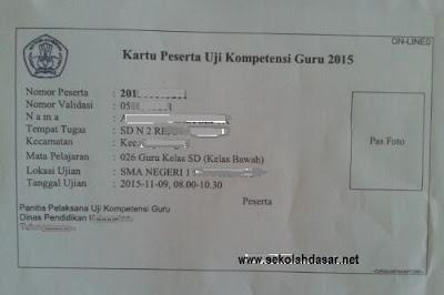 Kartu Peserta UKG Tahun 2015