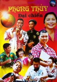 Phim Phong Thủy Đại Chiến - Phong Thuy Dai Chien