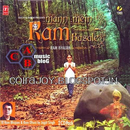 Coir Jagjit Singh Mann Mein Ram Basale Bhajan Ram Stuti