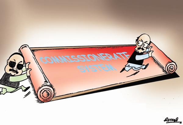 The News Cartoon-III 14-7-2011