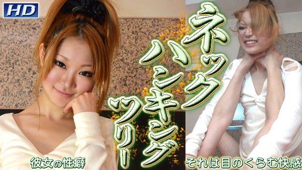 Xsqchinct gachi571 KIYO 12060