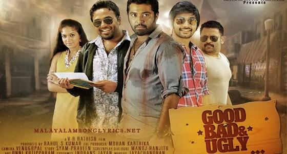Pookkaitha Chendupol Song Lyrics - Good Bad & Ugly Malayalam Movie Songs